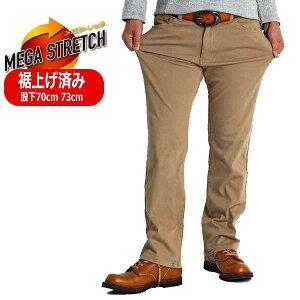 チノパン メンズ S M L LL 3L 裾上げ済み 選べる股下 70/73 大きいサイズ ストレッチ パンツ メガストレッチ ボトム ストレート 黒 超ストレッチ