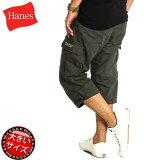 パンツ 7分丈 カーゴパンツ 大きいサイズ メンズ ハーフパンツ ひざ下 七分丈 ゆったり 太め イージーパンツ 太め 膝下 夏 2L 3L 4L 5L ウエストゴム 6450