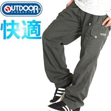 outdoor カーゴパンツ メンズ ゆったり アウトドア イージーパンツ 迷彩 Sサイズ M L LL 黒 5911