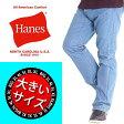 ジーンズ メンズ 大きいサイズ デニムパンツ ジーパン ストレッチパンツ Hanes ヘインズ ブランド 3L 4L 5L XXL XXXL XXXXL 【あす楽】6160