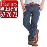 ジーンズ メンズ デニムパンツ【裾上げ済み 選べる股下 67/70/73cm】ストレッチ