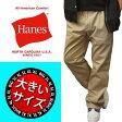 【送料無料 訳あり サイズ欠け価格】チノパン メンズ 大きいサイズ パンツ 2L 3L 4L ヘインズ HANES 6282【あす楽】