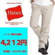 チノパン メンズ ストレッチパンツ ビジネス ビジカジ チノ パンツ ゴルフ Hanes ヘインズ 【あす楽】6415
