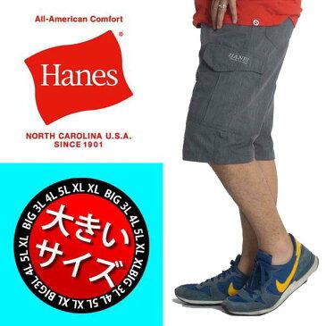 大きいサイズ メンズ ハーフパンツ カーゴパンツ ショートパンツ ショーツ ひざ丈 ギフト ヘインズ HANES イージーパンツ 太め ゆったり 夏 膝丈 6425