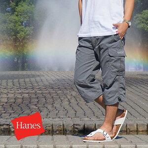 ハーフパンツ メンズ ひざ下 7分丈 クロップドパンツ 7分丈パンツ カーゴ イージーパンツ スポーツ 膝下 夏 シニア ウエストゴム 七分丈 ヘインズ ブランド hanes ショートパンツ 送料無料 6449