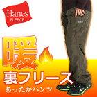 暖かいパンツメンズカーゴパンツ裏フリースヘインズHanes6381