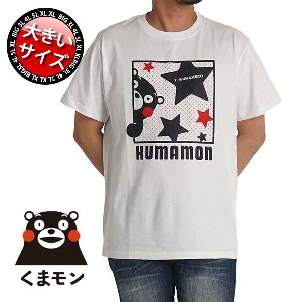 トップス, Tシャツ・カットソー  t 3L 4L 5L 100 kkm2323