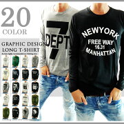 Tシャツ アラカルト グラフィック デザイン ファッション トップス カットソー プリント