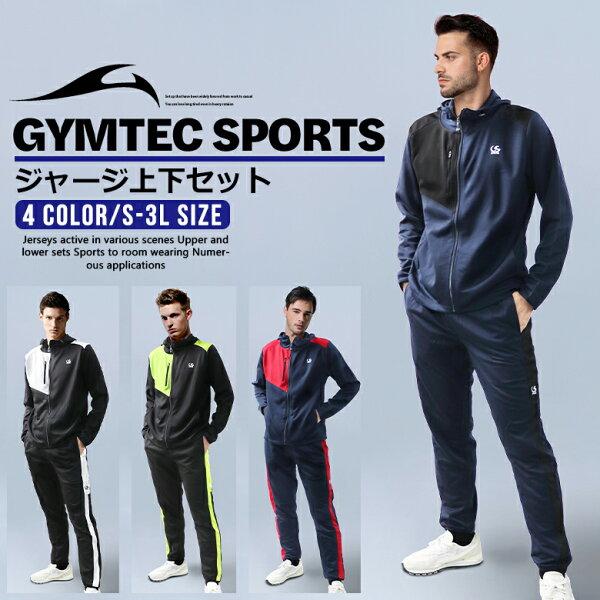 本日クーポン利用で10%OFF ジャージ上下メンズスポーツウェアトレーニングウェアランニングウェア(8511) GYMTECS