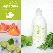 SapadillaDISHSOAP/食器用洗剤サパディーラディッシュソープ(ローズマリー&ペパーミント)