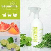 SapadillaCOUNTERTOPCLEANSER/(多用途クリーナースプレー)サパディーラカウンタートップクレンザー(ローズマリー&ペパーミント)