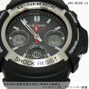 CASIO/G-SHOCK/ジーショック/AWG-M100-1A/電波ソーラー
