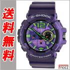 CASIO/G-SHOCK/ジーショック/時計/GAC-110-6A