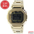 CASIO/G-SHOCK/ジーショック/電波ソーラー/GMW-B5000GD-9/スマートフォンリンク/電波/フルメタル/金/GOLD/レア