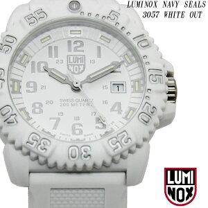 LUMINOX/ルミノックス時計/ホワイトアウト/3057/ネイビーシールズ