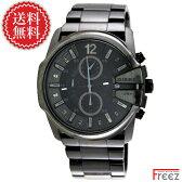 DIESEL ディーゼル 時計 DIESEL 腕時計 MASTER CHIEF マスターチーフ DZ4180 【あす楽】【送料無料】
