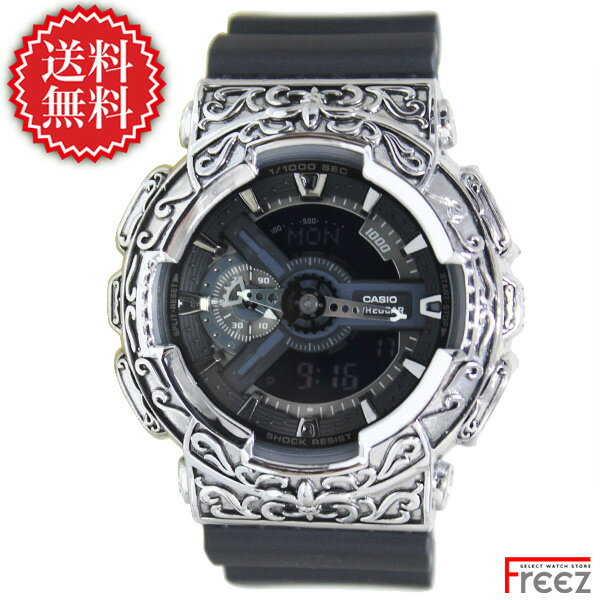 腕時計, メンズ腕時計 G-SHOCK G-SHOCK GA-110-1B CUSTOM SET