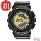カシオ/CASIO/Baby-G/ベイビーG/ブラック×ゴールド/ギフト/レディース/腕時計/BA-110-1