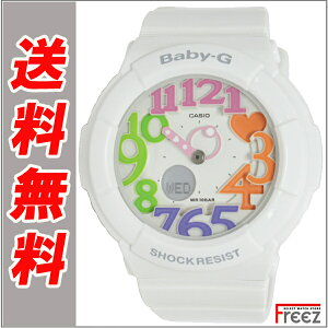 カシオ/CASIO/Baby-G/ベビーG/レディース/腕時計/ネオンダイヤル/131-7B3/NEWCOLLAR