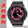 カシオ CASIO Baby-G ベイビージー レディース 腕時計 Neon Dial Series ネオンダイヤルシリーズ BGA-130-1B 【あす楽】【送料無料】
