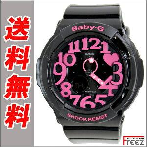 カシオ/Baby-G/べビ-G/腕時計/レディースファッション/ネオンダイヤル/BGA130-1B