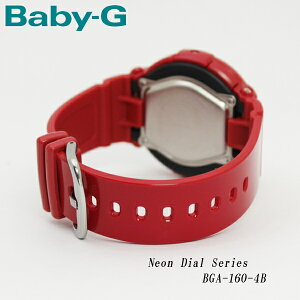 CASIO/ベビーG/Baby-G/BGA160/ネオンダイヤル