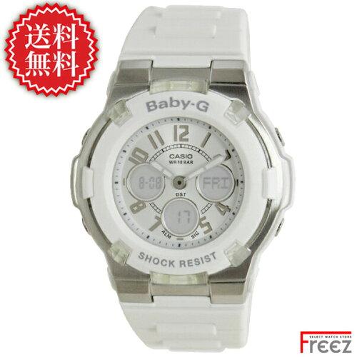 CASIO Baby-G ホワイトベイビージー 時計 デジアナモデル Baby−G 白 BGA-110-7B【送料...