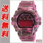 G-SHOCK/ジーショック腕時計/うでとけい/ジーショック/Sシリーズ/GMD-S6900CF-4