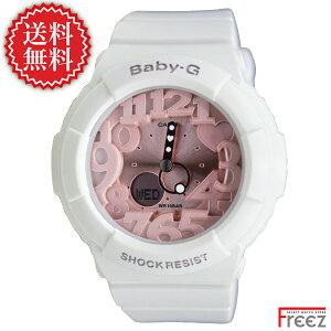 CASIO Baby-G ベイビージー Shell Pink Colors(シェルピンクカラーズ)BGA-131-7B2【あす楽】送料無料】