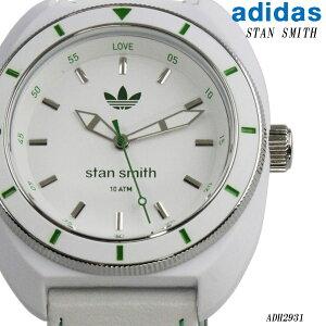 adidas/Originals/スタンスミス/STANSMITH/メンズウォッチ/ADH2931