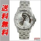 ハミルトン/HAMILTON/メンズ/腕時計/JAZZ/JAZZMASTEROPENHEART/オープンハート/H32565155