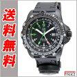 ルミノックス 腕時計 LUMINOX ルミノックス リーコン 8831 KM RECON NAV SPC【あす楽】【送料無料】