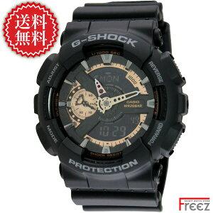 CASIO/G-SHOCK/GA-110RG-1A/【送料無料】/腕時計