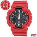 CASIO カシオ G-SHOCK ジーショック 腕時計 G-ショック GA-100B-4A 【あす楽】【送料無料】ジーショック 腕時計 メンズ