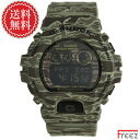 CASIO カシオ G-SHOCK G-ショック ジーショック 腕時計GD-X6900CM-5 カモフラージュ シリーズ【あす楽】【送料無料】