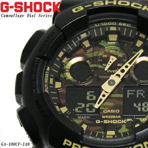 g-shock/ジーショック時計/デジタル/アナログ/カモフラ/カモフラージュ/GA-100CF-1A9