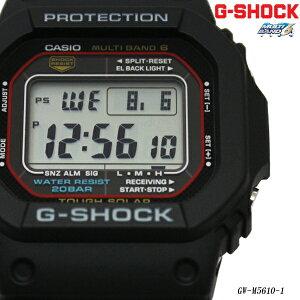 CASIO/G-SHOCK/ジーショック/電波ソーラー/GW-M5610-1