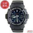 G-SHOCK デジタル×アナログ ジーショック 電波ソーラー メンズ 腕時計 AWG-M100SB-2A【あす楽】【送料無料】