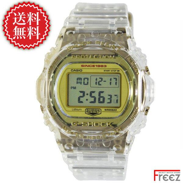 腕時計, メンズ腕時計 CASIO G-SHOCK ANNIVERSARY LIMITED MODELS 35 GLACIER GOLD DW-5735E-7