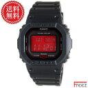 CASIO カシオ G-SHOCK 電波 ソーラー Bluetooth スマートフォンリンク Black and Red Series ブラック×レッド GW-B5600AR-1 【電波時計】【送料無料】【あす楽】