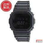 CASIO G-SHOCK 時計 ジーショック SLID COLORSソリッドカラーズ DW-5600BB-1 【送料無料】【あす楽】