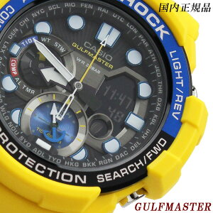 CASIO/G-SHOCK/メンズ/腕時計/ツインセンサー/ガルフマスター