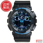 CASIO/G-SHOCK/����/����ӻ���/GA-100CB-1A