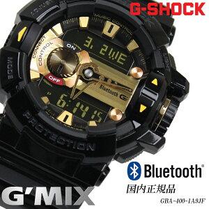 正規品/カシオ/CASIO/G-SHOCK/ジーショック/Bluetooth/GBA-400-1A9JF/黒金/腕時計