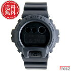 G-SHOCK/腕時計/ジーショック/デジタルウォッチ/メンズ/DW-6900BB-1