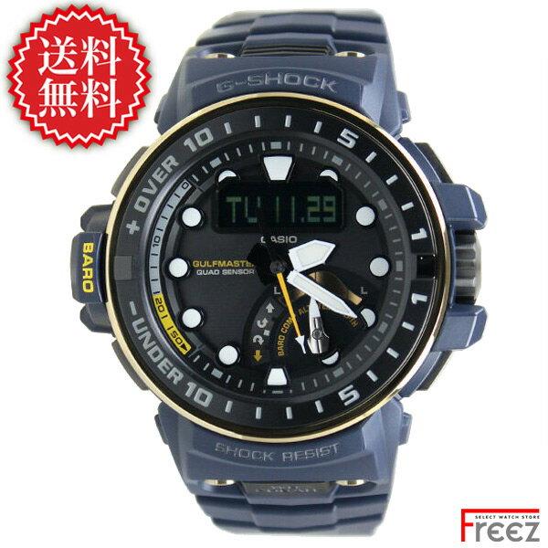 腕時計, メンズ腕時計 CASIO G-SHOCK GULFMASTER Master in NAVY BLUE) GWN-Q1000NV-2AJF