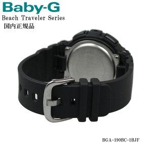 Baby−G/正規品/レディース腕時計/ブラック/BGA-190BC-1BJF