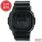 CASIO/G-SHOCK/ジーショック/電波ソーラー/GW-M5610BB-1
