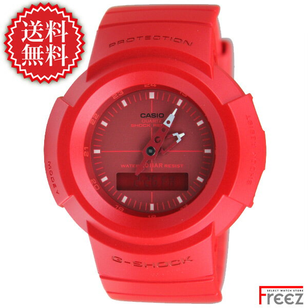 CASIO G-SHOCK Red watch G-SHOCK RED AW-500BB-4E