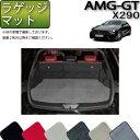 【P5倍(マラソン)】 メルセデス ベンツ AMG GT 4ドアク...